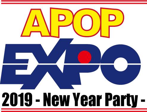 iRiS Japan LLC. イベント事例 - APOP EXPO