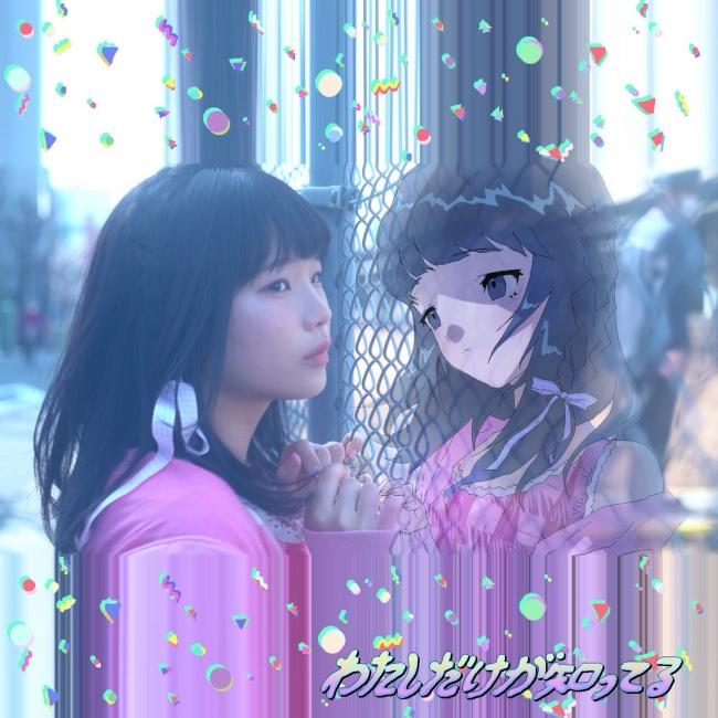 iRiS Japan LLC. 「放課後プリンセス」が初となる正規メンバーオーディションを開催、ミスiD2018「谷のばら」 が加入!