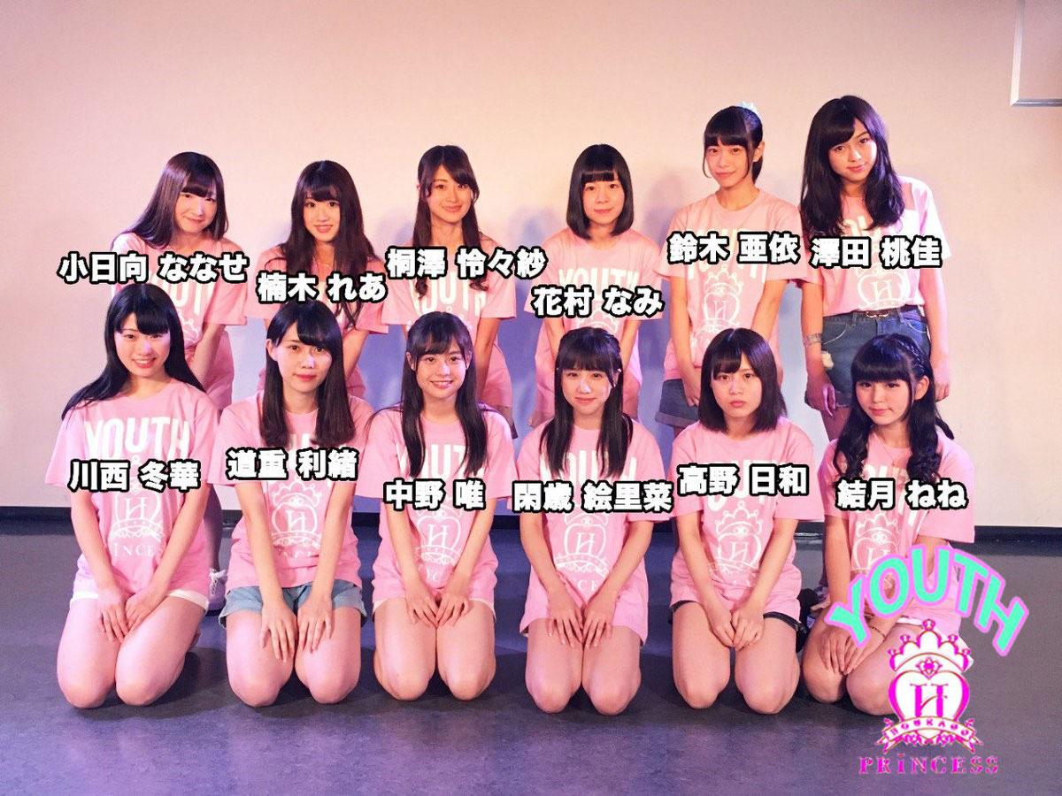 "iRiS Japan LLC. ""アイドルが憧れるアイドル"" 「放課後プリンセス」候補生ユニット「放プリユース」期待の新メンバー決定!"