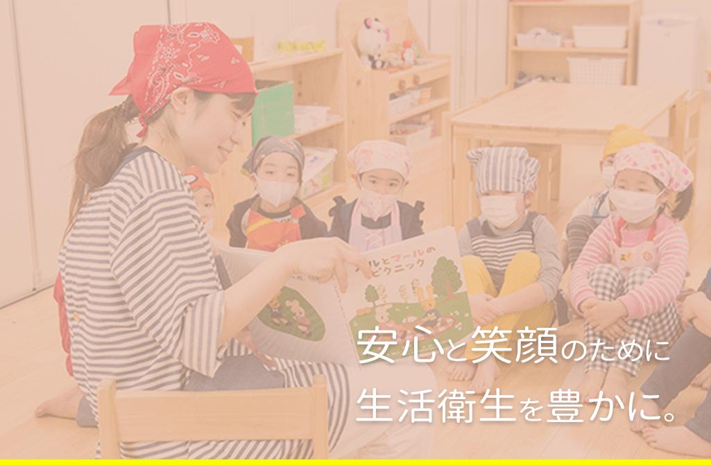 iRiS Japan LLC. 「PROTECT U」全国の施設へ製品の寄付活動を開始いたします。